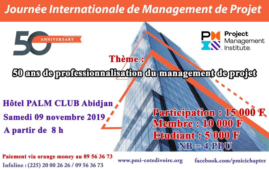Journée Internationale du Management de Projet 2019